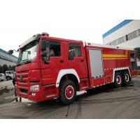 Quality Sinotruk Howo Large Fire Truck , 6X4 10 Wheel 12 Tons Fire Service Truck for sale