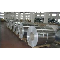 Quality Hot Dipped Galvanized Steel Coil HOT SALES ! for sale