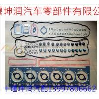 China Cummins 6L/ISLE diesel engine Upper gasket kit sets 4089758  thick 50mm,asbestos Non-asbestos,interface on sale
