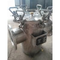 Quality Marine seawater filter for sale