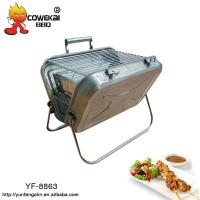 Quality Medium Size Suitcase Design BBQ Grill for Picnic for sale