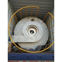 Buy cheap LPG-50 SERIES CENTRIFUGAL SPRAY DRYER from wholesalers
