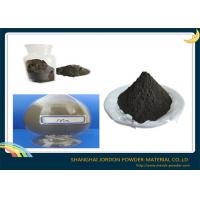 Buy cheap Manganese Fine Metal Powders Mn 99.8% Min Chemical For Additive Alloy Elements product