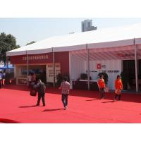 Buy cheap Large Luxury Marquees For Weddings , Custom Printed Tents Outside Waterproof product