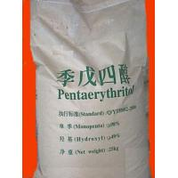 Buy cheap PENTAERYTHRITOL 98% from wholesalers