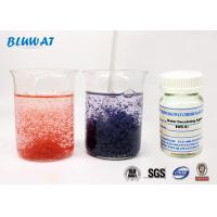 China BWD -01 Color Waste Water Decolorizing And COD Reduction on sale