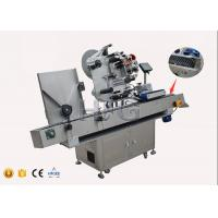 Quality HIGEE Factory Price Automatic Bottle Labeling Machine Accessories for sale