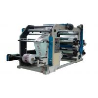 Quality Fully Automatic Colored Non Woven Printing Machine Fabric Printing Equipment for sale