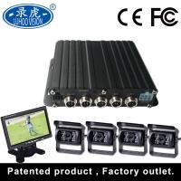 China Sunta Cheap 4 Channel Car DVR Kit With HD Cameras 7Inch Display Support 3G GPS 256GB SD Card on sale