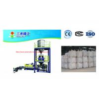 Buy cheap DCS-25 25Kg dry bulk material handling quantitive weighing packing machine from wholesalers