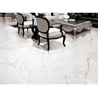 Quality Anti Bacterial 24 X 48 Ceramic Tile Compression Resistance Long Life Span for sale