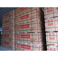 Buy cheap KINGDO COMMERCIAL PLYWOOD / FURNITURE GRADE PLYWOOD.decoration plywood.big market . product