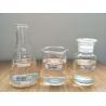 CAS 124-41-4 Sodium Methanolate Solution Clear Or Slight Milk White Liquid for sale