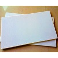 Buy cheap PVDF Acp Sheet Exterior Wall Sandwich Panel Price Aluminum Composite Panel from wholesalers