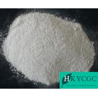Effective Legal Muscle Building Steroids Hormone Powder CAS 3625-07-8 Mebolazine