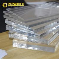 China Acrylic Sheet / Acrylic Board / Acrylic Panel/ PMMA Acrylic Plate on sale