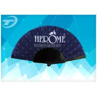 Buy cheap Business Gifts  Plastic Hand Fans  , with printing fabric, size 23cm product