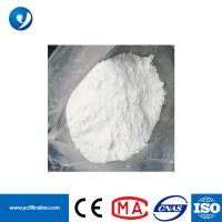 Quality 10-12um White Smaller YC-200 PTFE Micropowder Additive for Coatings Plastics Rubber Inks for sale