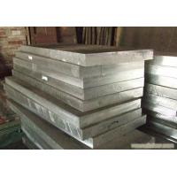 Quality 1100, 1060, 1050, XH18, H16, H14, H24 Hot Rolled Aluminum Plate For Automobile Industry for sale