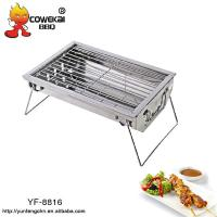 Buy cheap Disposable Portable Charcoal BBQ Grill from wholesalers