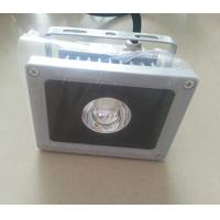 China Industrial led floodlight 10W on sale