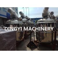 Quality Bottom Magnetic Heated Pharmaceutical Mixing Tank Large Volume High Shear Agitator for sale