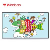 Quality Classroom Education Touch Screen Interactive Whiteboard Aluminum Alloy Frame for sale