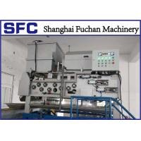 Buy cheap Dewatering Sludge Belt Press Machine For Sewage Treatment Large Capacity from wholesalers