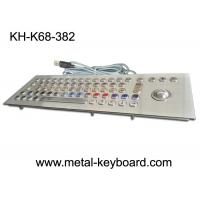 Buy cheap Water resistant stainless steel keyboard with trackball mouse for Kiosk from wholesalers