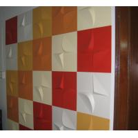 Quality Plant Fiber 3D MDF Wall Panels Home Decor Upholstery Moisture proof and Durable for sale
