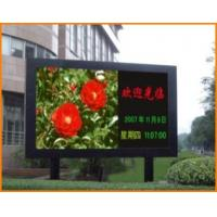 China Professional PH12mm DIP Outdoor Full Color Led Electronic Signs For Stage Performances on sale