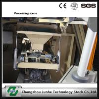China High Speed Zinc Flake Coating Machine With Dip Spin Coating System Max Capacity 1800kg/H on sale