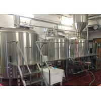 Low Voltage SUS 304 Large Scale Brewing Equipment Semi Auto Adjustable Speed