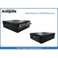 Buy cheap UAV Mini Receiver Portable COFDM Wireless Video Receiver 300MHz-900MHz product