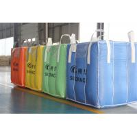 Quality Chemical powder baffled FIBC flexible intermediate bulk container OF PP woven for sale