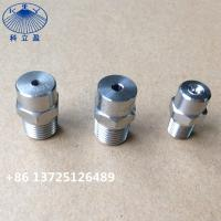 Buy cheap Standard type solid cone-shaped full jet spray nozzle for Material spraying from wholesalers