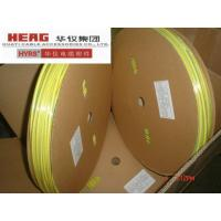 Quality Yellow and Green Striped Heat Shrinkable Tubing for sale