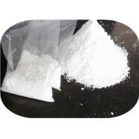 Buy cheap Vincristine Sulfate Pharmaceutical Raw Materials 2068-78-2 For Anti Cancer Treatment product