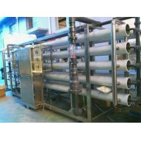 Quality Automatically Industrial Water Purification Machine Cost Effective Continuously Produce for sale
