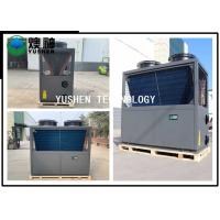 Quality Heavy Duty Commercial Air Source Heat Pump For Office Easy Operation for sale