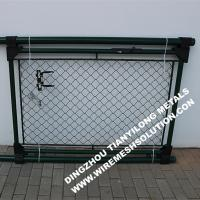 Buy cheap RAL6005 55mm Chain Link Fence Garden Gate for Garden Using from wholesalers