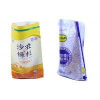 China Anti Slip Flat Bottom Gusset Bags , Moisture Proof PP Bags With Perforations on sale