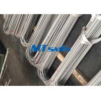 Quality S30403 / S31603 1 / 4 Inch Heat Exchanger Tube , Stainless Steel U Bend Welded Tube for sale