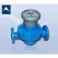 Quality High Accuracy Intelligent Liquid Output Signal Flow Meter Made In China for sale
