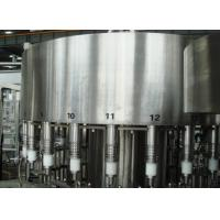 Quality Industrial  Mineral or sparkling Water Filling Machines / PET bottle filling line system for sale