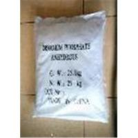 Buy cheap SHMP/Sodium Hexametaphosphate 68% product