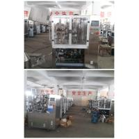 Buy cheap CE Certificate Filling Sealing Machine Laminated Toothpaste Tube Filling Machine product