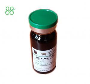 Quality Oxytetracycline Dehydrate 20g Veterinary Drug for sale
