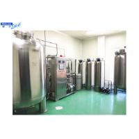 Buy Reverse Osmosis Water Treatment Plant Cosmetic / Industrial Processing at wholesale prices