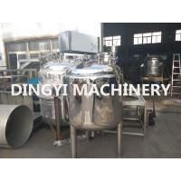 Quality Industrial Stainless Steel Mixing Vessels , Stainless Steel Tank With Agitator for sale
